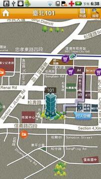 台湾个人游 Taiwan Go
