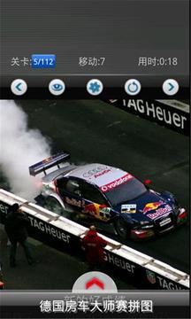 赛车:DTM的游戏