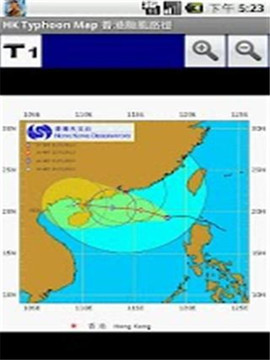 香港台风路径