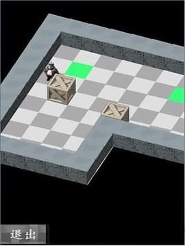 推箱子(3D触摸版)
