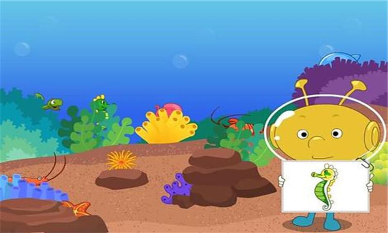 海底捉迷藏: 1、一款幼儿学习软件; 2、操作指南:点击屏幕,找出相应的动物,根据小豆手上的图画,手指点击找出相应的动物; 3、内容简介小豆来黄金海底乐园游玩; 海底的小动物们都在玩捉迷藏呐!快来找找,看看它们都躲在哪里!
