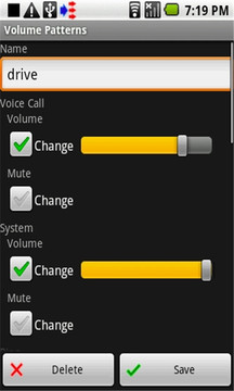 音量模式设置