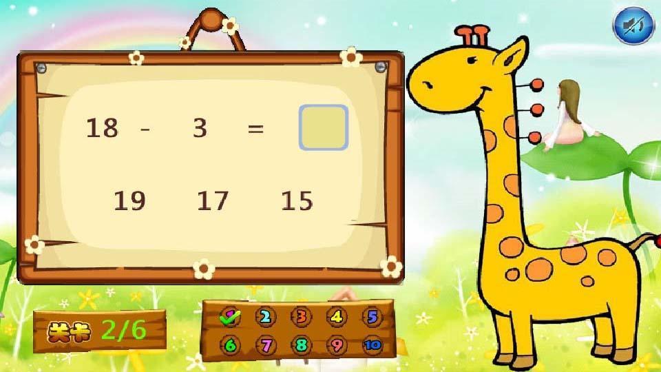 主页 手机软件 软件分类 书籍阅读 > 幼儿算术练习21.