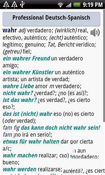 专业西班牙语字典