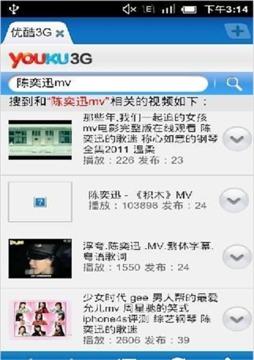 HD爱听音乐