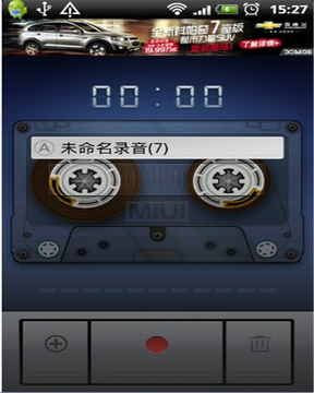 mini录音机