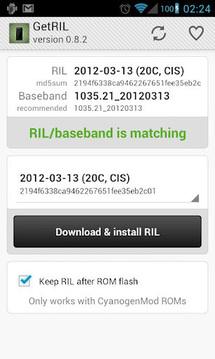 LG RIL获取工具