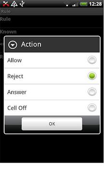 呼叫管理器