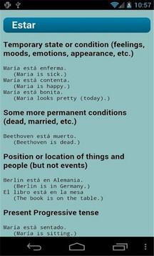 西班牙语动词