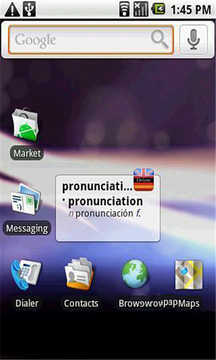 英语-西班牙语字典