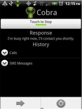 眼镜蛇自动短信