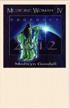 2012玛雅预言