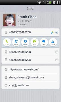 Huawei RCS Client