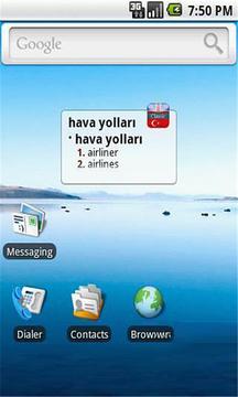 SlovoEd英语 - 土耳其