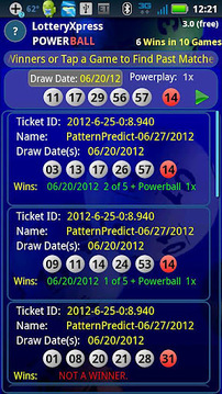 Lottery Xpress Powerball