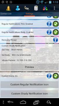 秘密 (Shady) SMS 3.0 PAYG