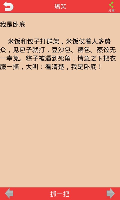短信e平台_华唐e客短信平台下载_华客e品app下载