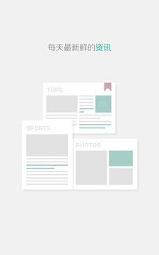 傲游浏览器forPad