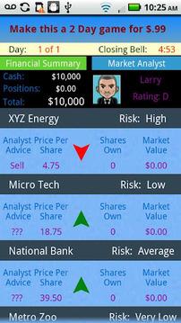 疯狂的股票