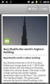 迪拜城市指南