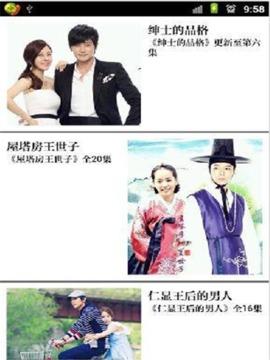 2012爆棚韩剧抢鲜版