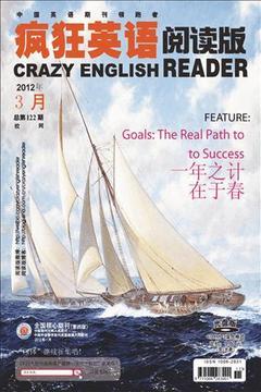 疯狂英语·阅读版 : 月刊 2012年03期 (免费)
