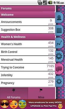 粉红生理期追踪