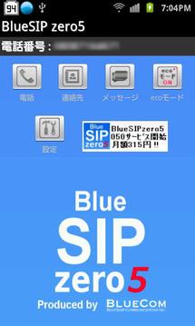 BlueSIP zero5