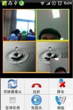 视频通话 Touch Face