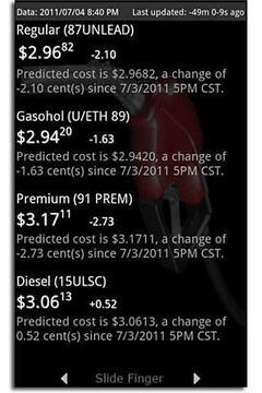 自动油量检测