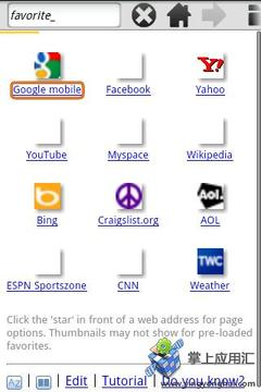 xScope浏览器