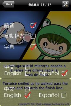 童话绘本有声书 - 龟兔赛跑