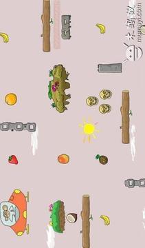 飞碟猴大战水果