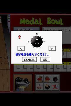 MedalBowl保龄球游戏 [免费]