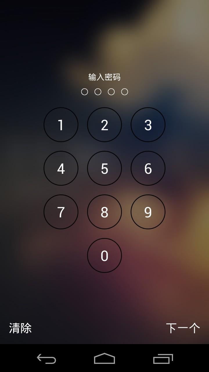安卓iphone锁屏免费下载-pp助手安卓网