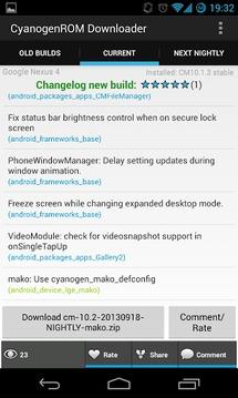 CyanogenROM下载器