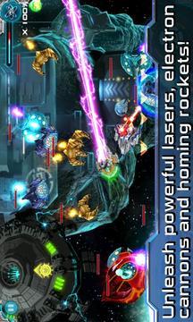 星际闪电战