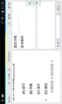 VB语言程序设计HD