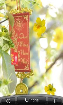 五月花动态壁纸 Mai Flower Live wallpaper