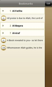 古兰经(iQuran)