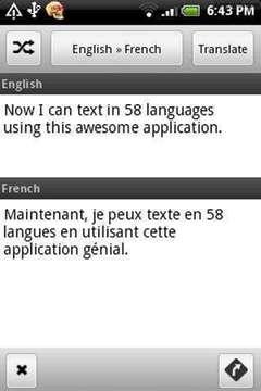 我的翻译器