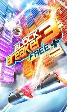 经典打砖块游戏 3 Free+