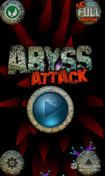深渊攻击 Abyss Attack Demo