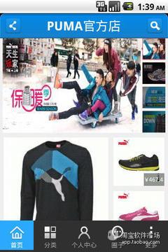 adidas官方旗舰店