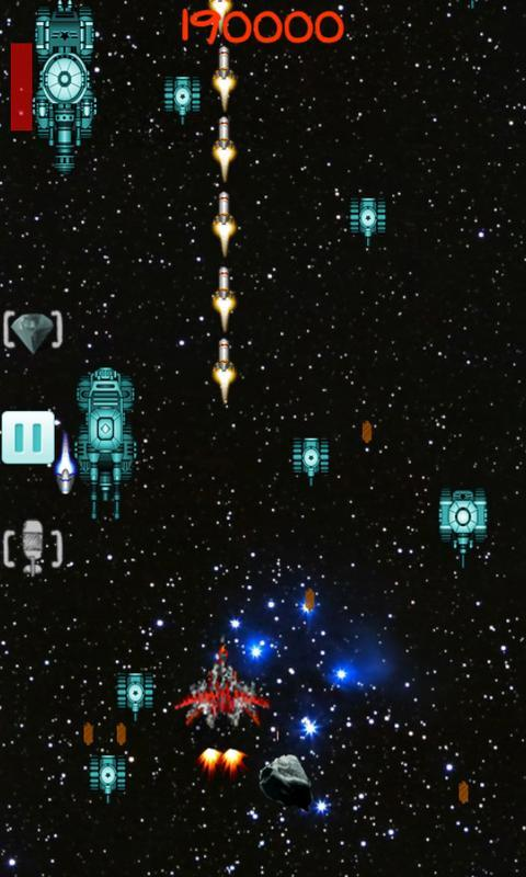 首页 游戏库 动作射击 太空飞机大战