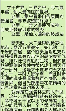 安卓TXT小说阅读器