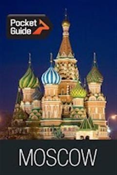 莫斯科旅游