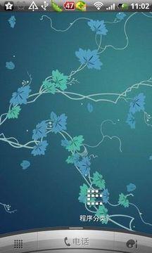 美丽的常春藤动态壁纸