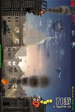 IOS移植重力感应飞速射击:空军护卫队 Sky Guard FREE新版