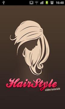 如何使你的头发看起来厂